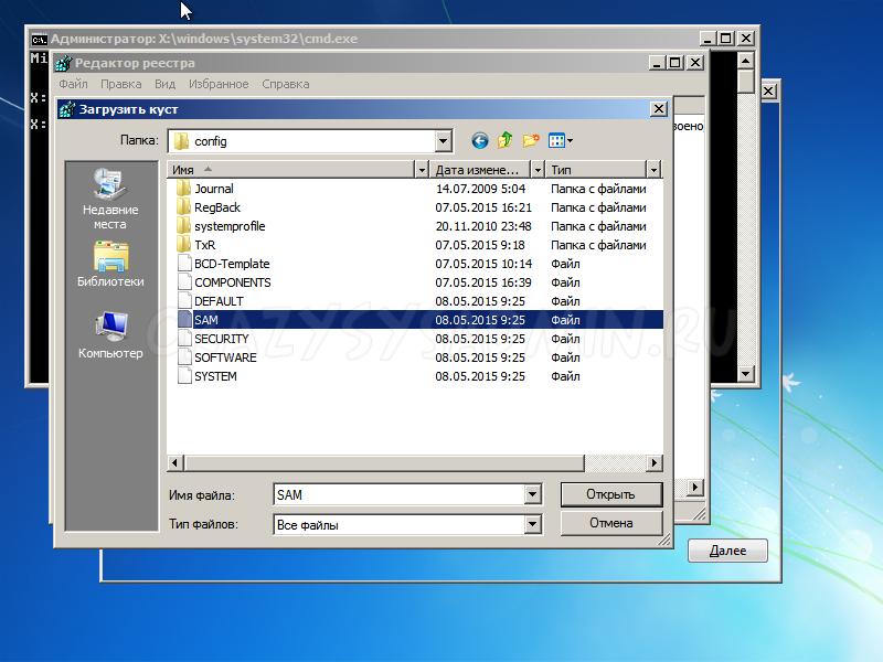 Windows-7-x86-2015-05-08-09-35-11.png