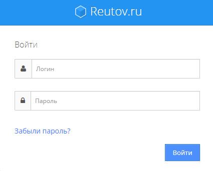 Vhod-v-lichnyj-kabinet-Reutov-telekom.jpg