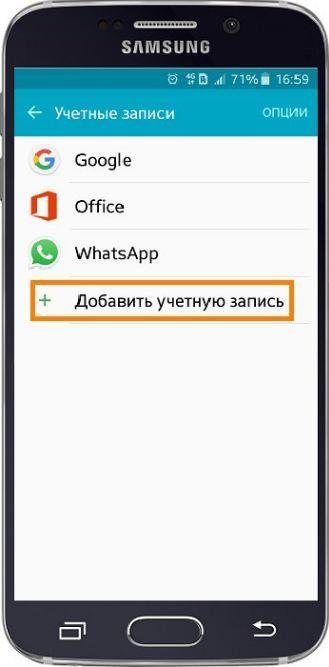 sozd-samsung-1-329x667.jpg