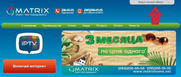 xsajt-matrix.png.pagespeed.ic.Jg209eKTg1.jpg