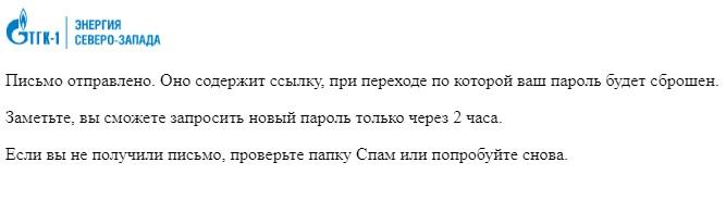 kabinet-tgc-1%20%2815%29.jpg