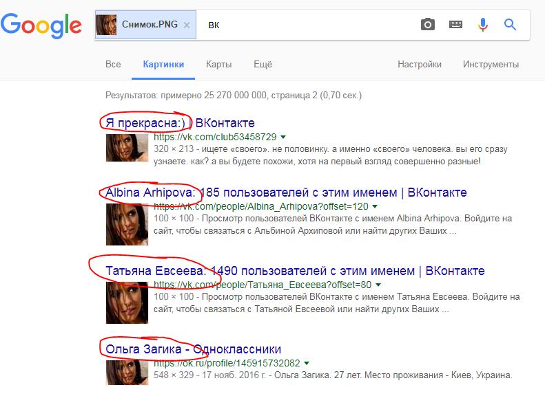 fejkovye-akkaunty-v-socsetyax-kak-vyyavit-i-zashhititsya-9.png
