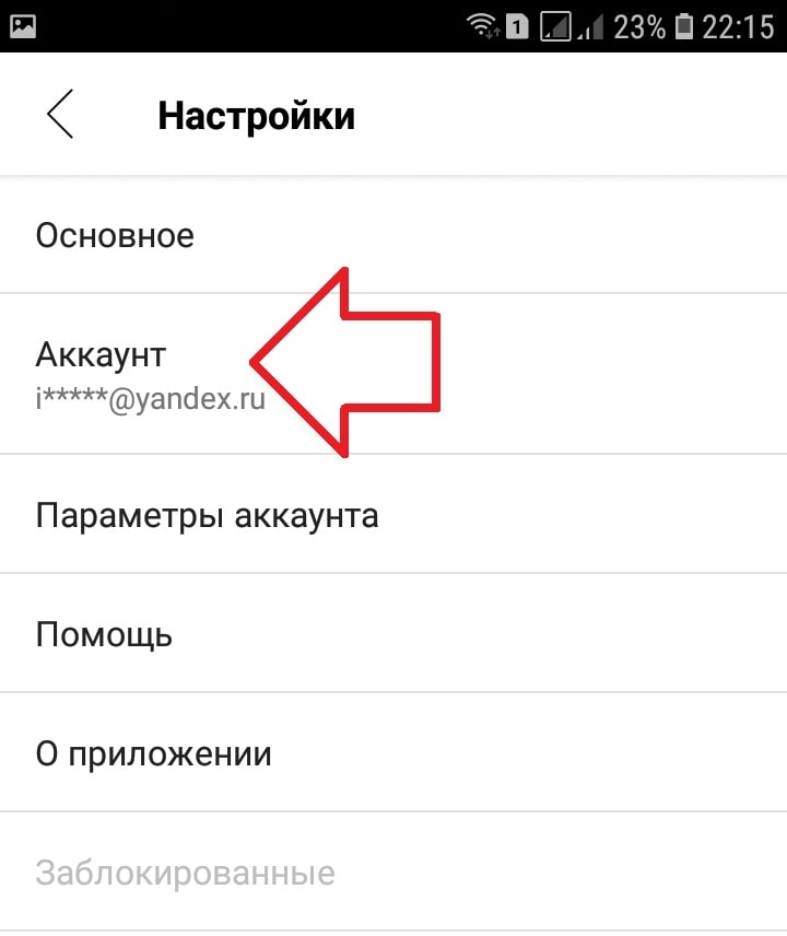 Screenshot_20190505-221539_Badoo-min.jpg
