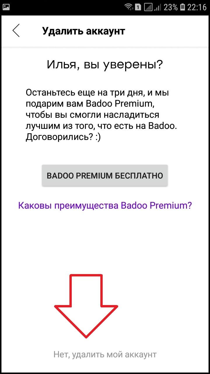 Screenshot_20190505-221658_Badoo-min.jpg