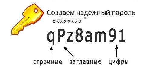 parol-stm-4-496x235.jpg