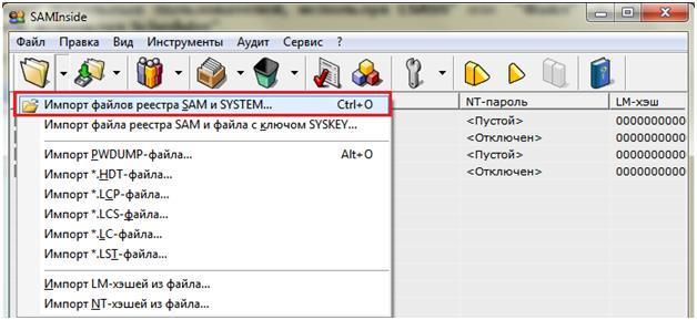 10543893802-programma-saminside.jpg