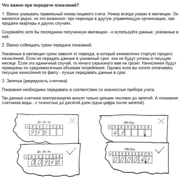 erc-ekaterinburg5.jpg