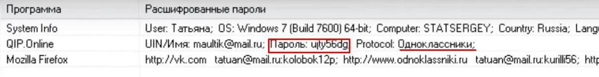 Использование-программы-для-восстановления-1.jpg
