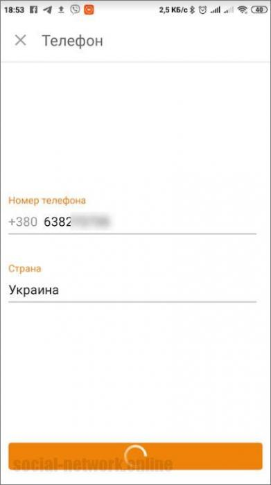 process-vosstanovleniya.jpg