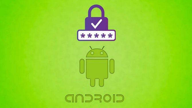 1-gde-nahodjatsja-paroli-na-android.jpg