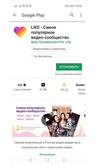 like-registracija.png