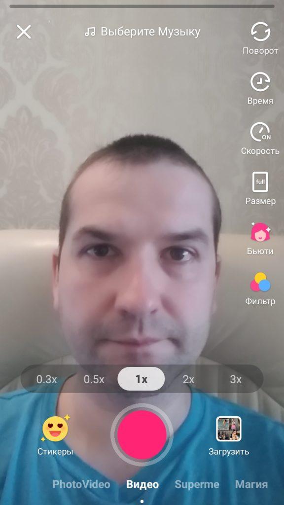 Create_video-576x1024.jpg