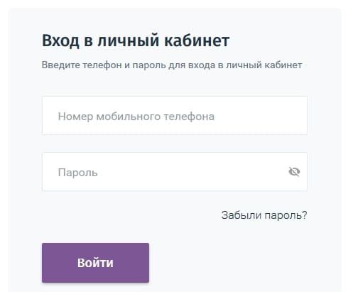 russkiedengi.jpg