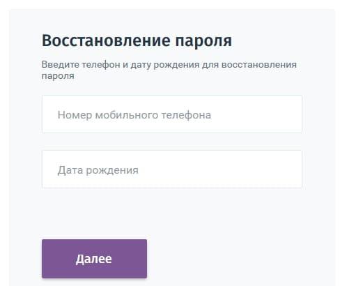 russkiedengi2.jpg