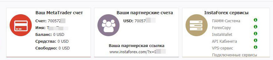 instaforex-kabinet-shapka.jpg
