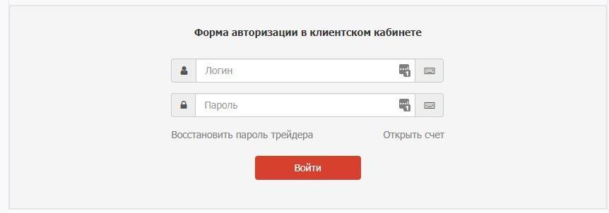 InstaForeks-lichnyj-kabinet-5.jpg