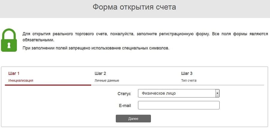instaforex3.jpg