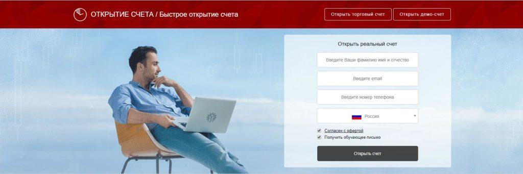 ИнстаФорекс-личный-кабинет-3.jpg