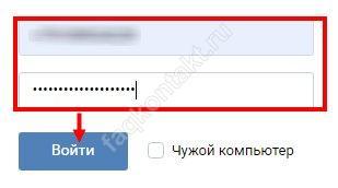 Vosstanovit-stranicu.jpg