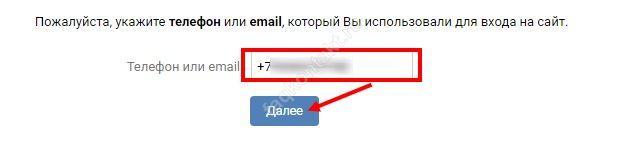 Vosstanovit-stranicu6.jpg