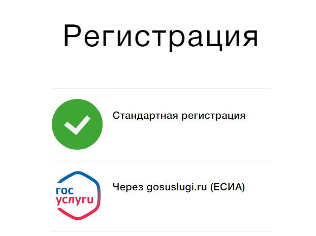 ekvifaks%20%286%29.png