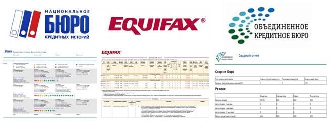 nbki-equifax-okb.jpg