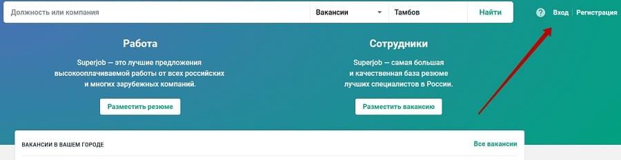 superjob2.jpg