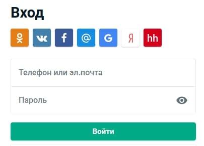 superjob3.jpg