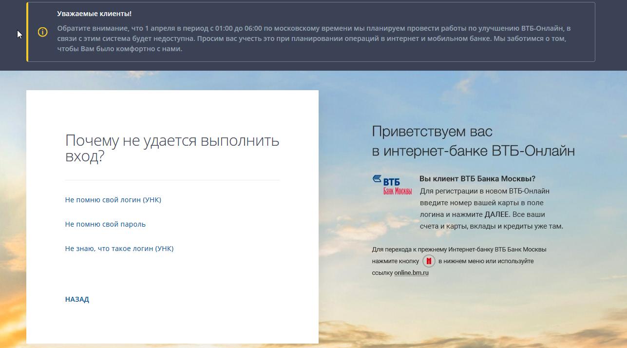 c-users-aleksej-documents-sharex-screenshots-2018-36.png