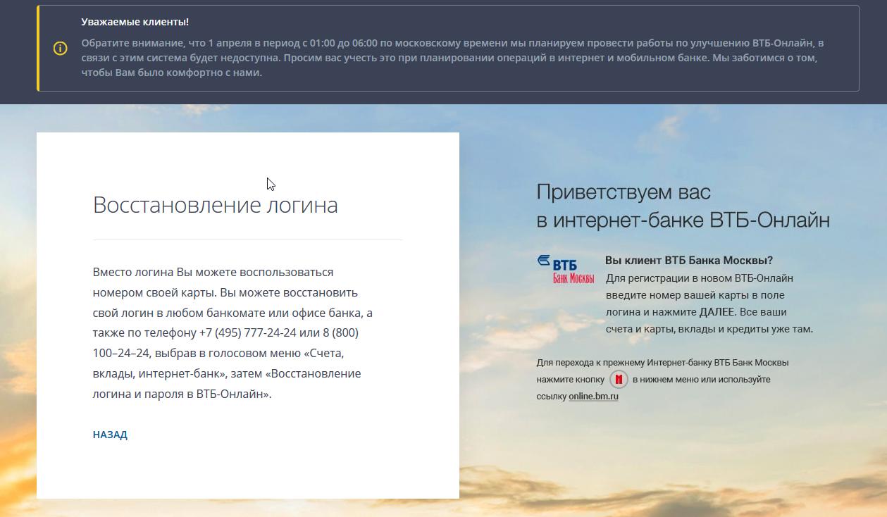 c-users-aleksej-documents-sharex-screenshots-2018-37.png