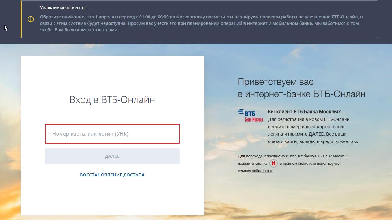 c-users-aleksej-documents-sharex-screenshots-2018-35.png