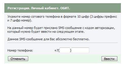 obit3.jpg