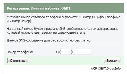 obit5.jpg