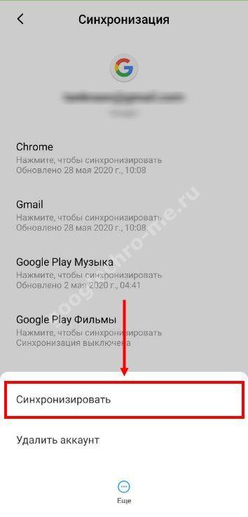 Otvyazat-Google-16.jpg