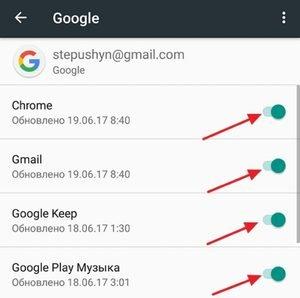 sinhronizaciya_gugl_android.jpg