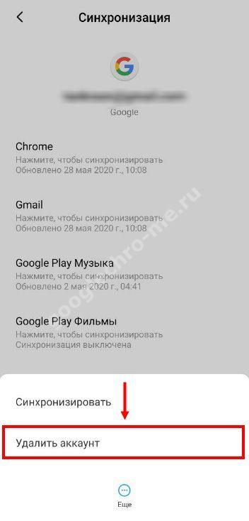Otvyazat-Google-7.jpg