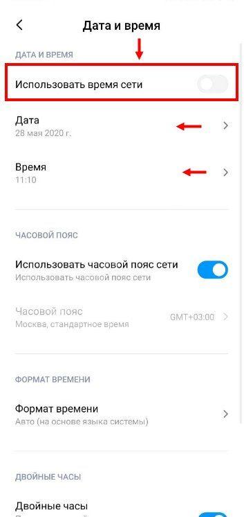 Otvyazat-Google-21.jpg