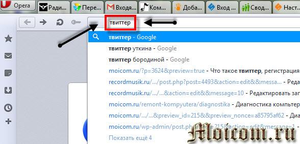 Tvitter-registratsiya-zahodim-na-sayt.jpg