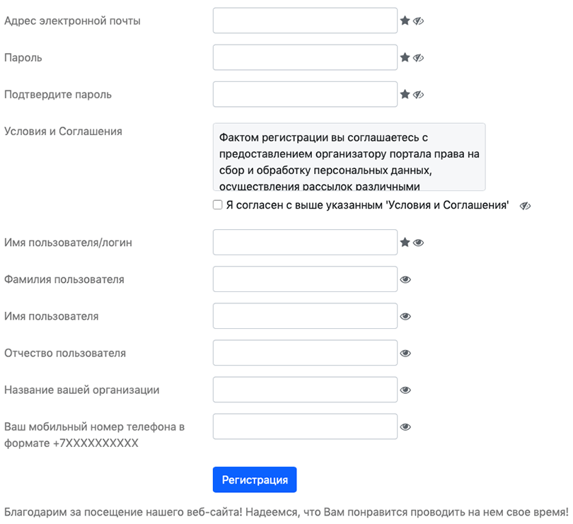 forma-registracii.png