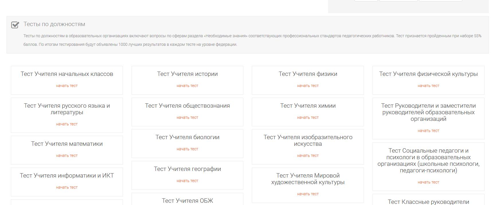d-yandex-yandexdisk-skrinshoty-primery-testov-v-ka.png