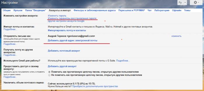 kak-zashhitit-akkaunt-gmail-2-700x313.png
