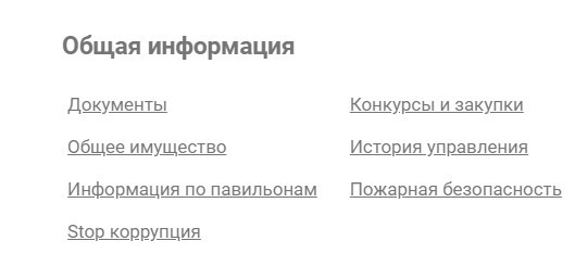 jilfond-krasnoyarsk-20.jpg