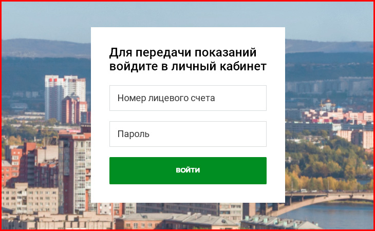 zhilfond-krasnoyarsk_4.jpg