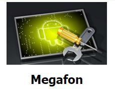 logotype_fly_2Megafon_0.JPG