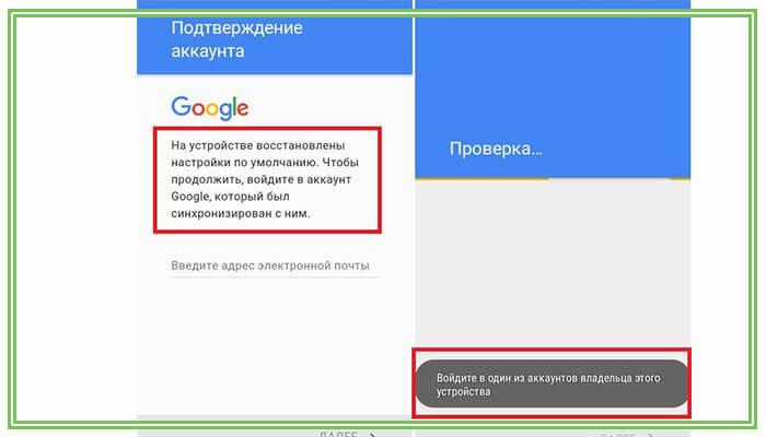ne-mogu-zayti-v-akkaunt-gugl-na-telefone-posle-sbrosa-nastroek-android.jpg
