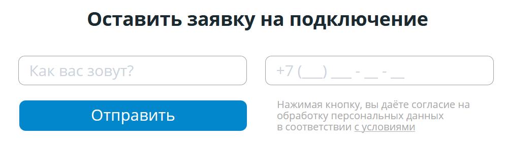 Registratsiya-lichnogo-kabineta-2.png