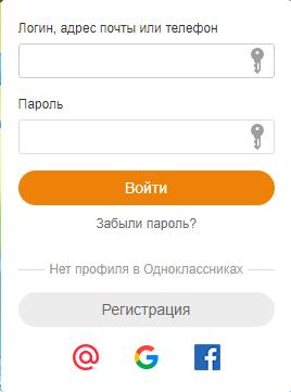 ok_vhod_1.png