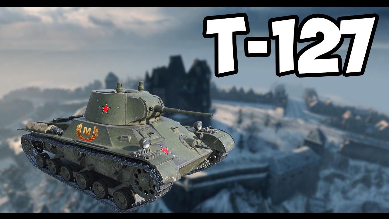 t-127.jpg