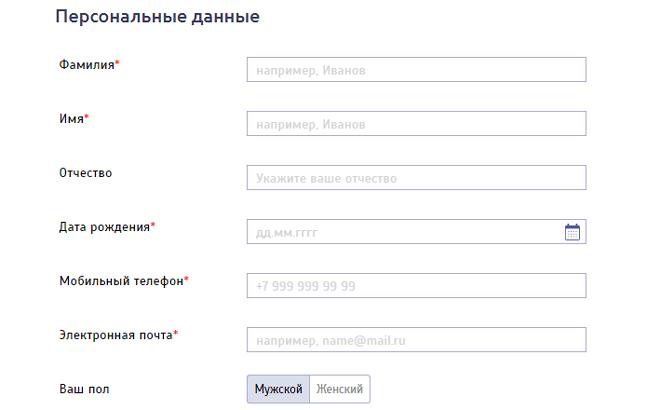 okmarket-ru-aktivatsiya-kartyi.jpg