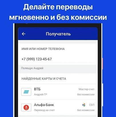 vtb-online-2.jpg